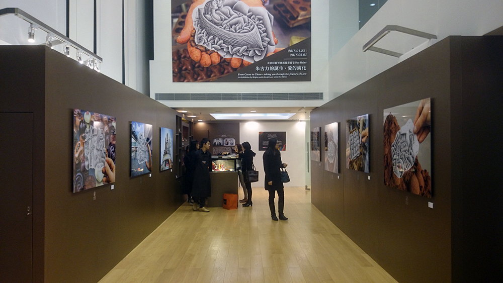 Ben Heine Solo Exhibition at Harbour City in Hong Kong about Love and Chocolate - Photo Report 2015