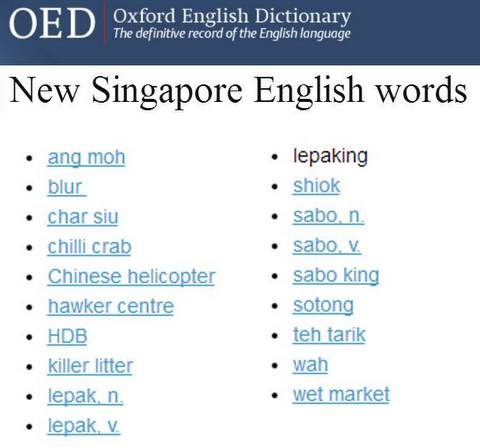 Oxford english dictionary gambling gambling in charlotte nc