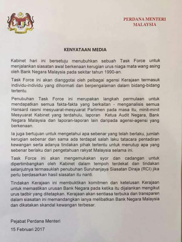Task Force Untuk Establish Apa Sebenar Terjadi Kepada Wang Rakyat.