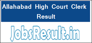 Allahabad High Court Group C Result 2017