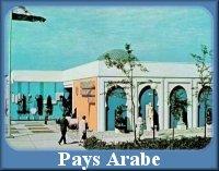 http://expo67-fr.blogspot.ca/p/pavillon-des-pays-arabes.html
