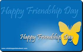 Friendship day Quotes 2017 for Boyfriend /Grilfriend
