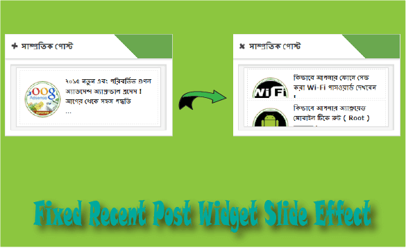 fixed-recent-post-widget-slide-effect-blogger-blogspot