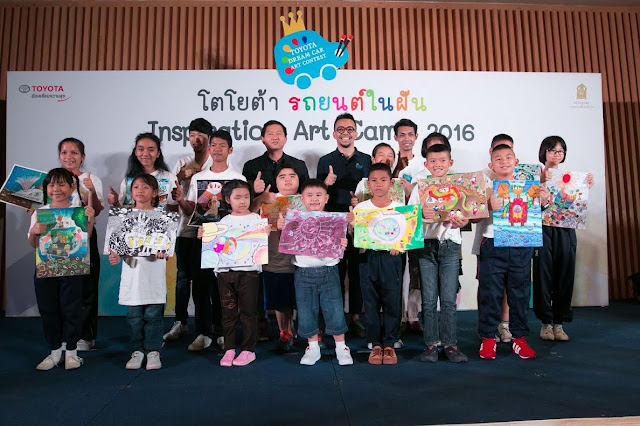 TOYOTA Inspiration Art Camp