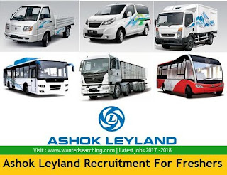 Ashok Leyland Recruitment  2017 , Direct Entry