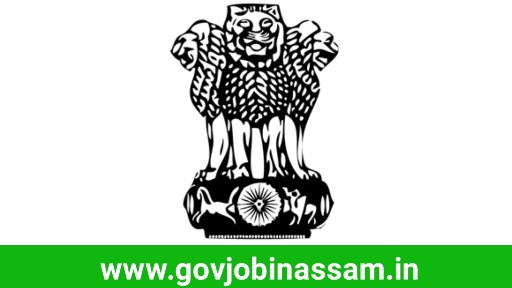Directorate Of Fisheries Assam Recruitment 2018