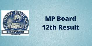 MPBSE HSSC 12th Result 2017