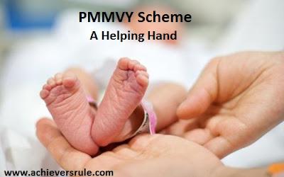 PMMVY Scheme - A Helping Hand