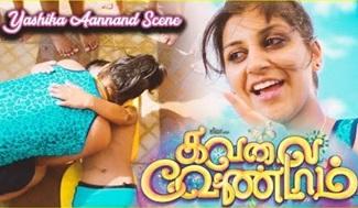 Yashika Aannand Scene | Kavalai Vendam | jiiva | kajal aagarwal | Super Scene