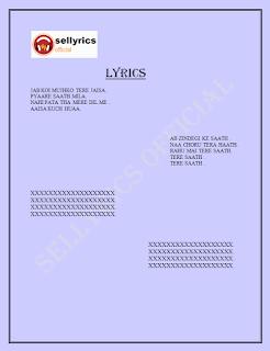 Jab Koi Mujhko Lyrics
