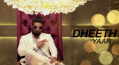 Dheeth Yaar Harsimran Lyrics