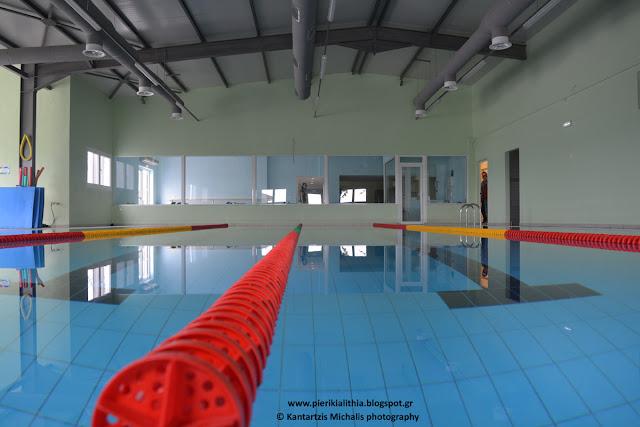 Αφιέρωμα στο νέο κολυμβητήριο της Κατερίνης. (Φωτογραφίες)