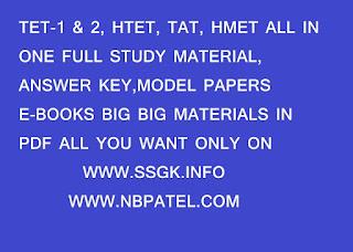 TET 1-2 HTAT-TAT-HMAT BIG STUDY MATERIAL IN PDF