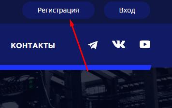 Регистрация в Feebit