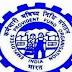 EPF Customer Care Number Patna
