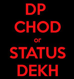 dp dekh or status dekh