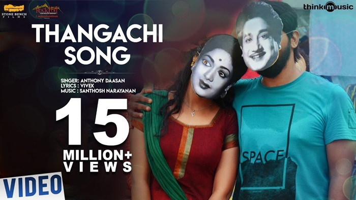 Thangachi Video Song Download Meyaadha Maan 2017 Tamil