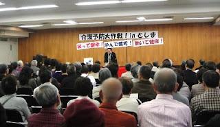 三遊亭楽春の介護予防講演会「笑いは健康の良薬、健康落語講演会」