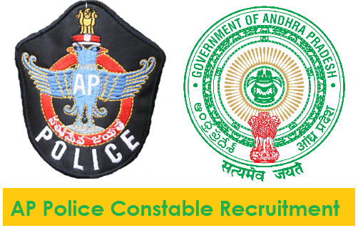 AP Police Constable Recruitment 2017