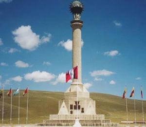 Museo de Sitio de Chacamarca