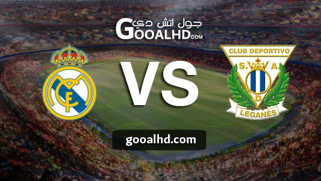 مشاهدة مباراة ريال مدريد وليغانيس بث مباشر اليوم الاثنين 15-04-2019 في الدوري الاسباني