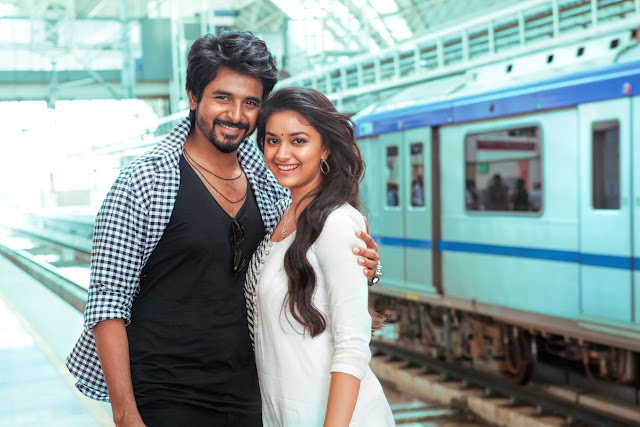 remo telugu movie hd Photos