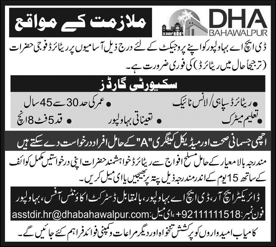 Defence Housing Authority DHA Bahawalpur Jobs 2018