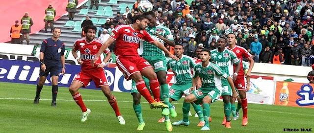 مشاهدة مباراة اليوم الرجاء البيضاوي والوداد البيضاوي بث مباشر يلا شوت كورة اون لاين الدوري المغربي