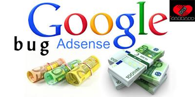 Bug Google Adsense IDR Juni - Juli 2016