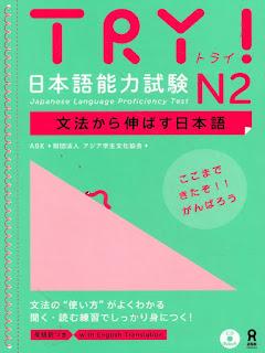Du học Nhật Bản tốt nhất