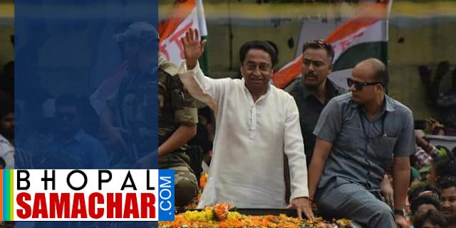 कमलनाथ की गाड़ी से युवक का पैर कुचला, नेताजी रुके तक नहीं | DAMOH MP NEWS