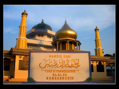 Hadis Sahih Bukhari Nomor 2015-2016