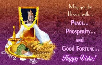 Happy Vishu Images For Facebook 2017