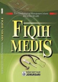 Fiqih Medis Penerbit Imtiyaz