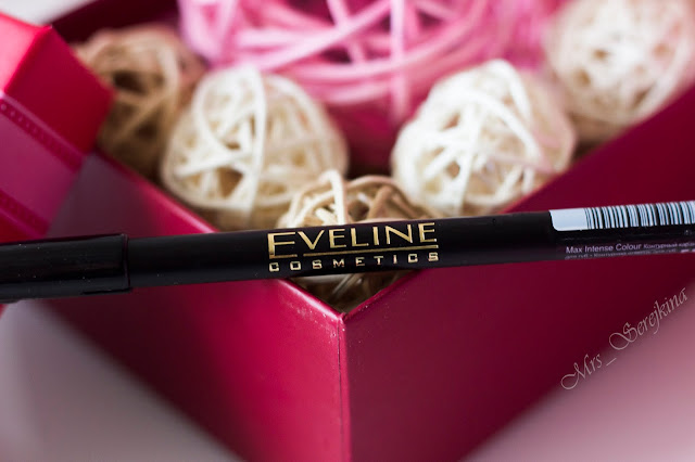 Eveline MaxIntense Colour Lip Liner 18 Light Plum