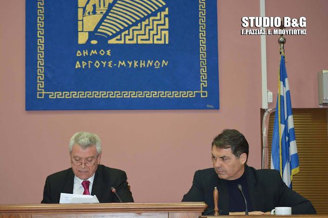 Δημοτικό Συμβούλιο στο Άργος με 17 θέματα την Τρίτη 17 Ιανουαρίου