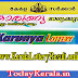 KARUNYA LOTTERY KR-312 RESULTS 23-09-2017