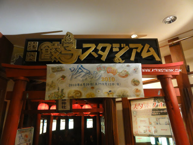 gyoza stadium in Sunshine City mall, Ikebukuro
