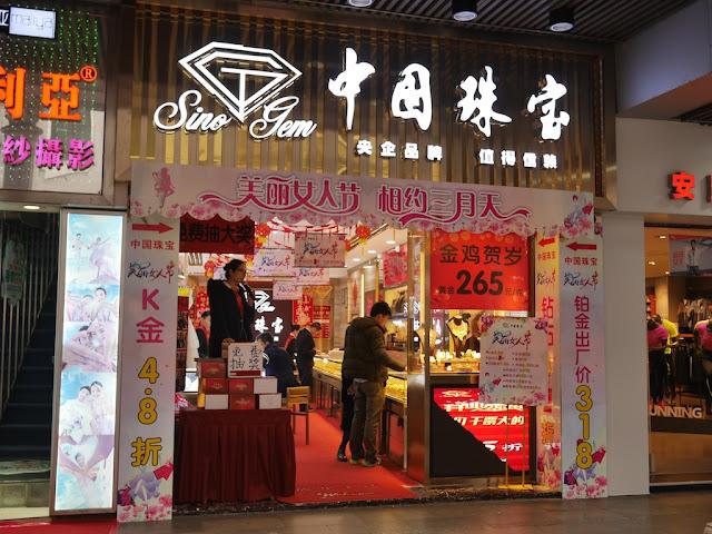 Sino Gem Women's Day sale