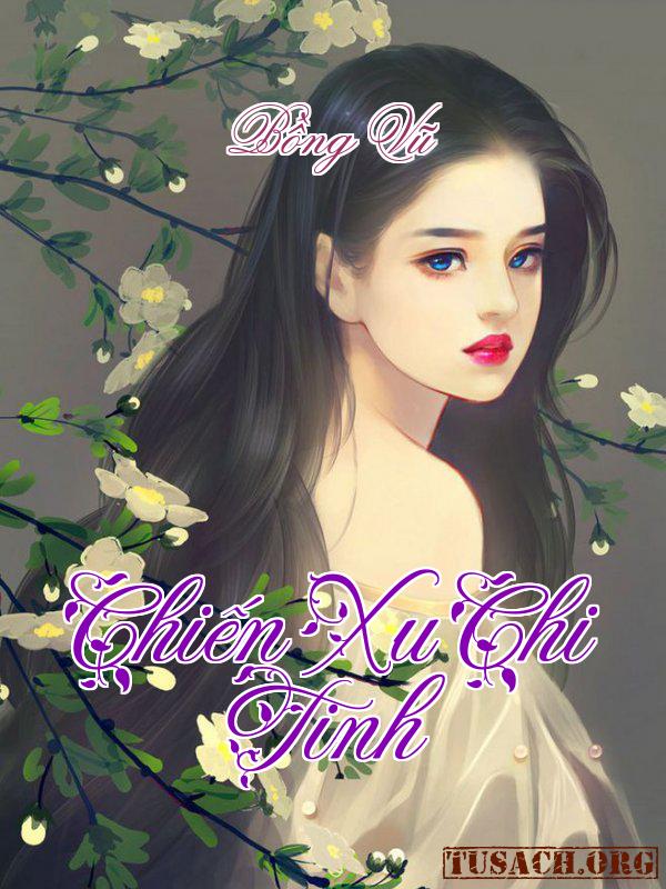 Chiến Xu Chi Tinh