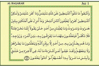 Download Video Bacaan Ayat Ruqyah MP4