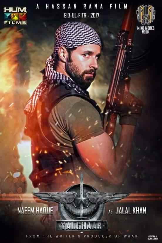 Yalghaar (2017) Hindi/Urdu 400MB HDRip 480p Download
