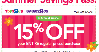 Performance Codes Online Amp In Store Coupon Babiesrus