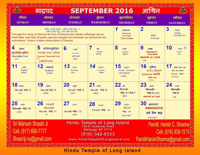 Hindu calendar 2016 with tithi and nakshatra pdf free