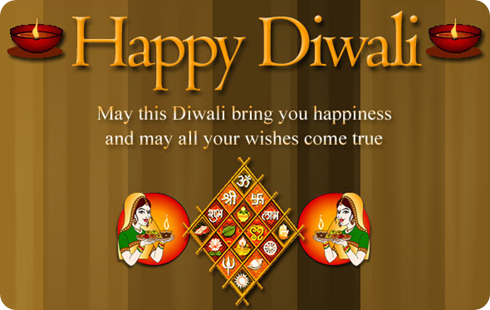 Happy Diwali HD Images with Quotes