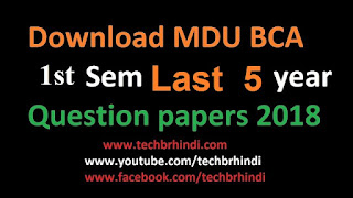 MDU BCA 1st sem Last 5 Year Question Paper