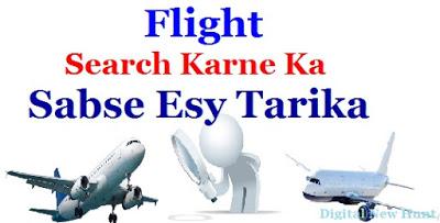 Find Flight Search Air Ticket
