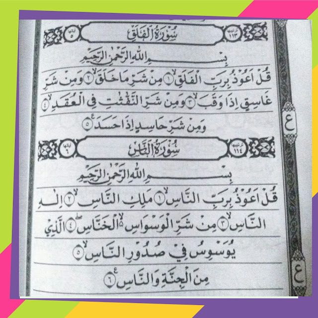 Ini 4 Kedahsyatan Surat Al Falaq dan An Naas yang Harus Anda Ketahui