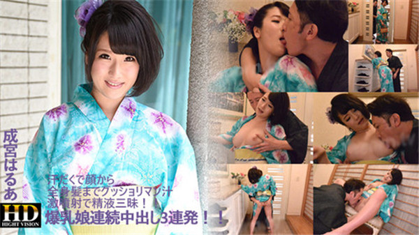 Watch Porn 4030-1871 Harua Narumiya