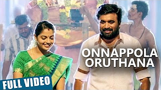 Onnappola Oruthana Video Song _ Vetrivel _ M.Sasikumar _ Mia George _ D.Imman